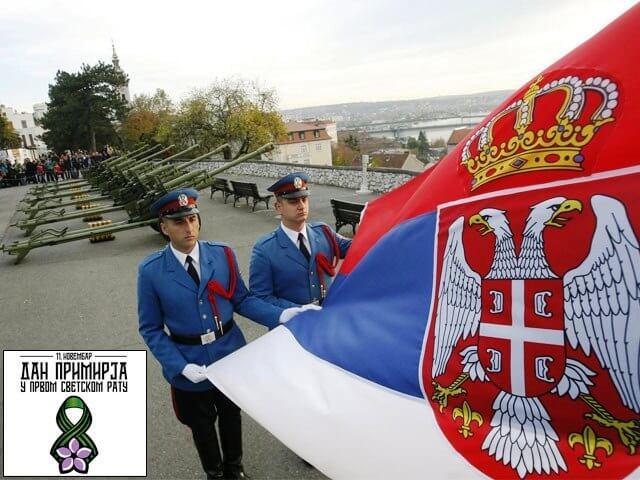 Dan primirja u Prvom svetskom ratu - 11.11.2013