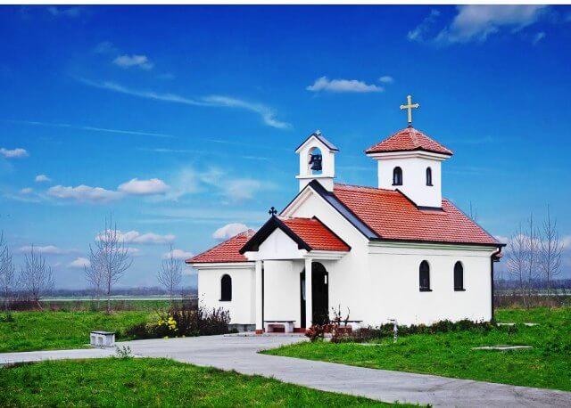 Sabor Srba Svetitelja u Padinskoj Skeli