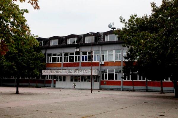 """Učenici OŠ """"Vasa Pelegić"""" pobedili na konkursu """"Drugarstvo"""""""