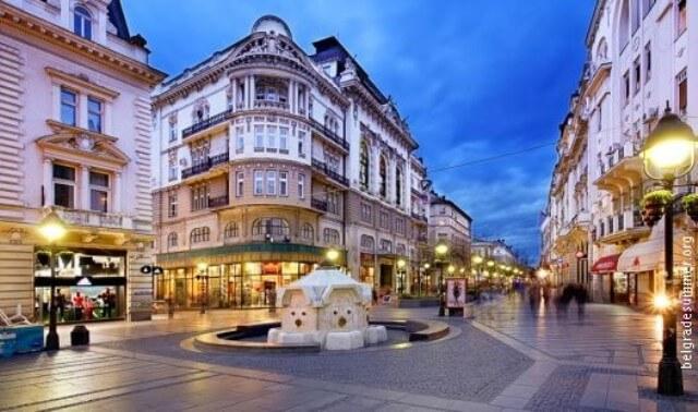 """Počinje osma """"Beogradska letnja škola"""""""