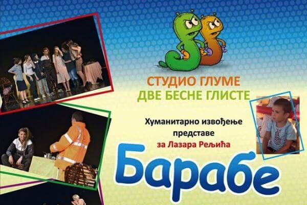 Humanitarna predstava za malog Lazara iz Borče - 03.10.2014