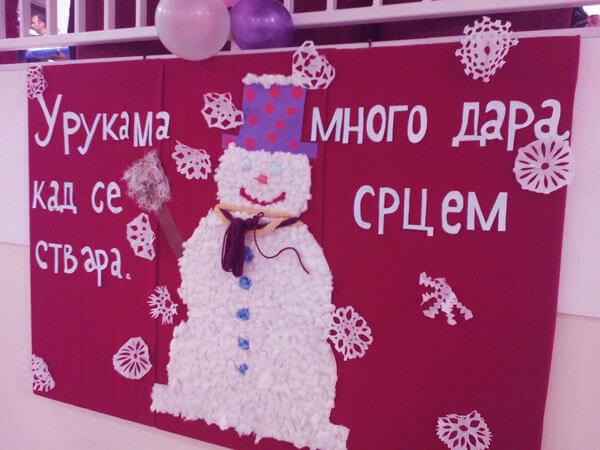 """Novogodišnji bazar u osnovnoj školi """" Jovan Ristić """""""