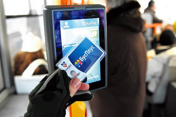 Koliko ćemo plaćati Bus Plus od 1. februara 2015