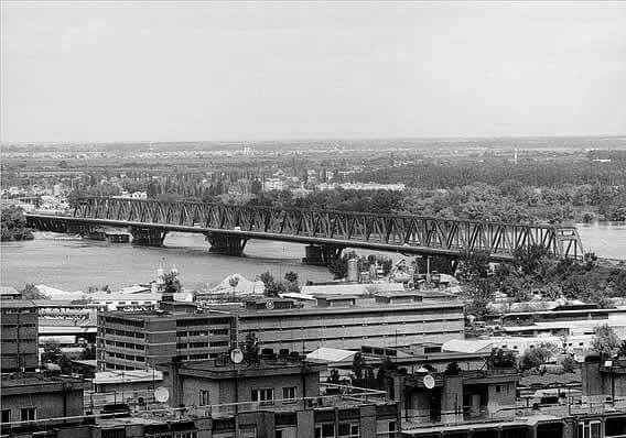 80 godina od otvaranja Pančevačkog mosta (1935 - 2015)