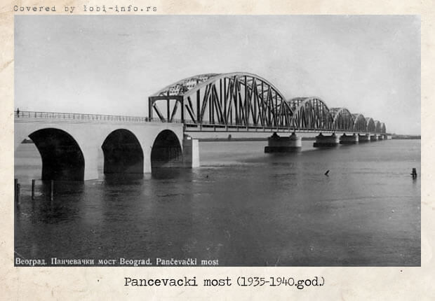 Pancevacki most 1927-1946