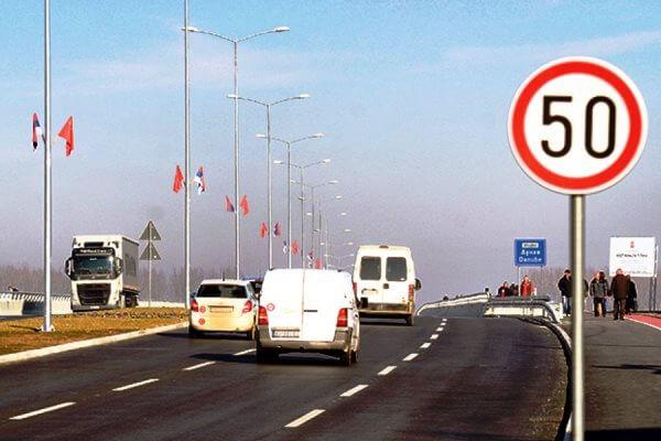 Pupinov most - 50 ogranicenje