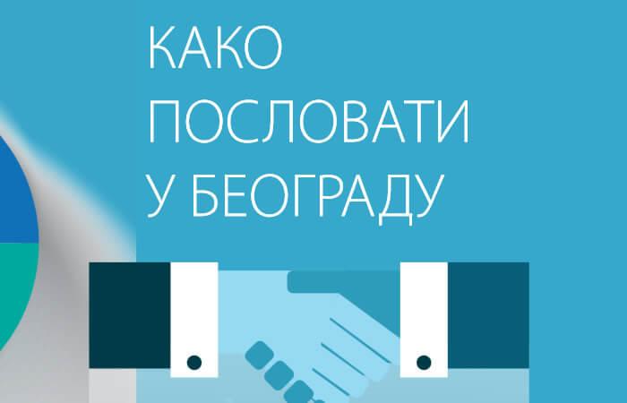 salter-za-preduzetnike-u-praksi-2016-01